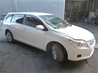 Главный тормозной цилиндр Toyota Corolla Axio Владивосток