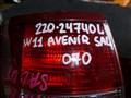 Стоп-сигнал для Nissan Avenir Salut