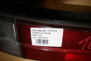 Стоп-сигнал Toyota Corolla II Новосибирск