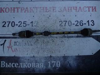 Привод Nissan Bluebird Sylphy Владивосток