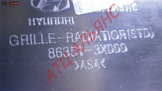 Решетка радиатора Hyundai Elantra Владивосток