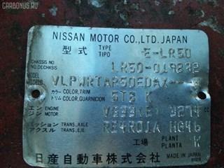 Зеркало Nissan Terrano Владивосток