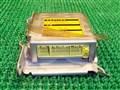 Блок управления airbag для Subaru Legacy B4
