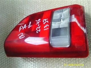 Стоп-сигнал Honda Z Владивосток