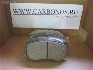 Тормозные колодки KIA Carens Владивосток