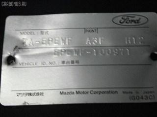 Тяга реактивная Ford Escape Новосибирск