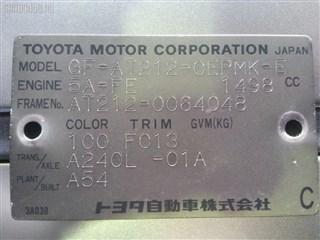 Дверь Toyota Carina Владивосток
