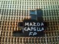 Катушка зажигания для Mazda Capella