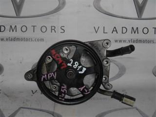 Гидроусилитель Mazda MPV Владивосток
