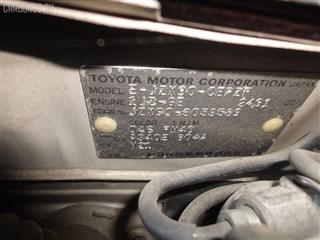 Катушка зажигания Toyota Cynos Владивосток