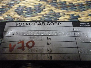 Подушка двигателя Volvo V70 Новосибирск