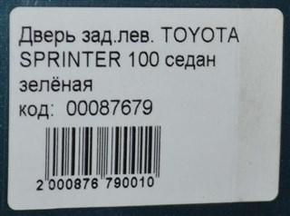 Дверь Toyota Sprinter Новосибирск