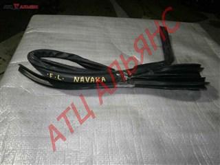 Уплотнительная резинка Nissan Navara Владивосток