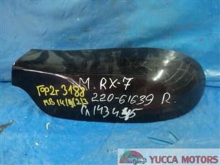 Стоп-сигнал Mazda RX-7 Барнаул