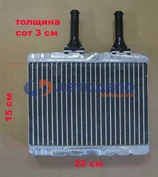Радиатор печки Nissan AD Wagon Владивосток