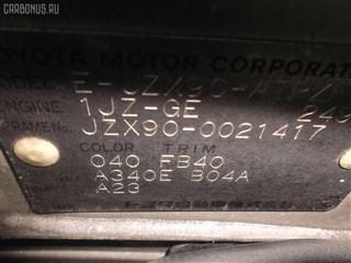 Топливный насос Toyota Emina Владивосток