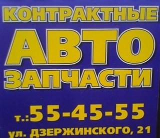 Фара Nissan Auster Комсомольск-на-Амуре