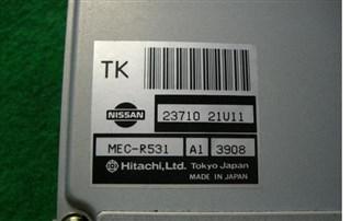 Блок управления efi Nissan Skyline Владивосток
