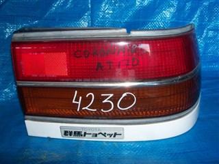 Стоп-сигнал Toyota Corona Уссурийск