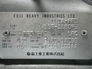 Рулевая колонка Subaru Legacy B4 Уссурийск