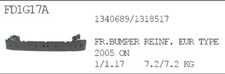 Жесткость бампера Ford C-max Челябинск