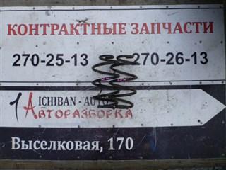 Пружина Nissan Tiida Владивосток