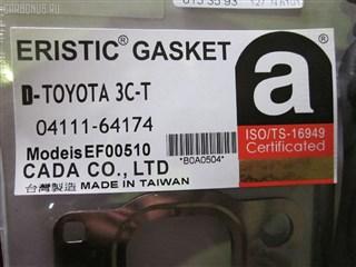 Ремкомплект двс Toyota Emina Владивосток