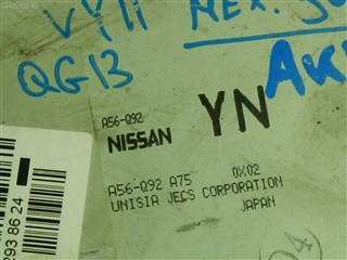 Блок управления efi Nissan AD Van Владивосток