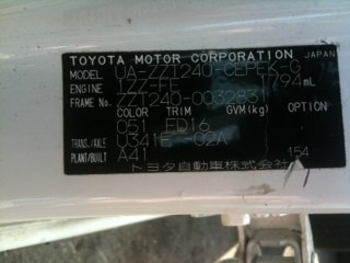 Стекло двери Toyota Allion Новосибирск