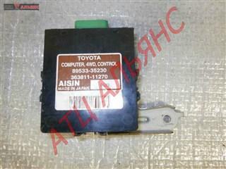 Электронный блок Toyota Fj Cruiser Владивосток