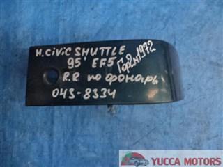 Планка под стоп Honda Civic Shuttle Барнаул