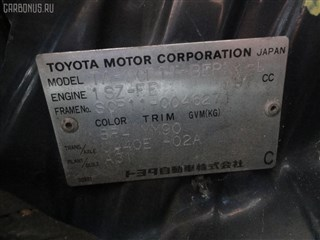 Катушка зажигания Toyota Will Cypha Владивосток