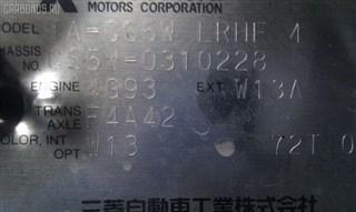Тяга реактивная Mitsubishi Lancer Cedia Wagon Новосибирск