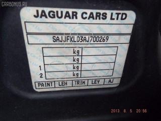Козырек Jaguar Xj Новосибирск