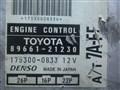 Блок управления efi для Toyota Caldina