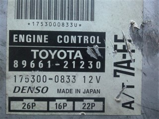 Блок управления efi Toyota Caldina Томск