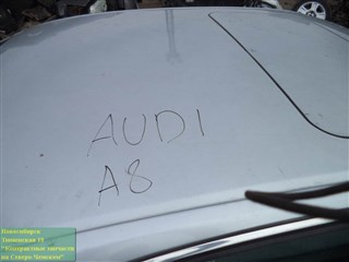 Крыша Audi A8 Новосибирск