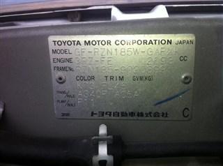 Амортизатор Toyota Surf Владивосток