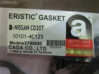 Ремкомплект двс Nissan Vanette Serena Новосибирск