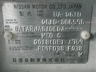 Консоль магнитофона Nissan Bluebird Sylphy Уссурийск