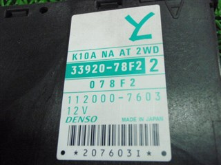 Блок управления efi Suzuki Wagon R Plus Владивосток