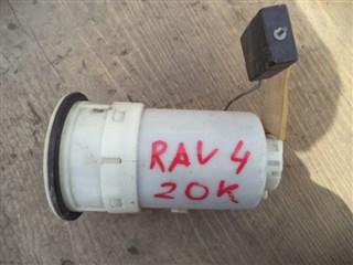 Топливный насос Toyota Rav4 Новосибирск