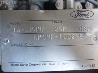 Рулевая колонка Ford Escape Новосибирск