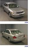 Бампер для Toyota Pronard