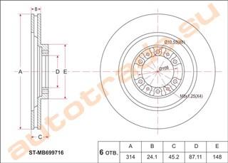 Тормозной диск Mitsubishi Montero Sport Иркутск