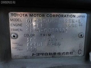 Привод Toyota Townace Noah Владивосток