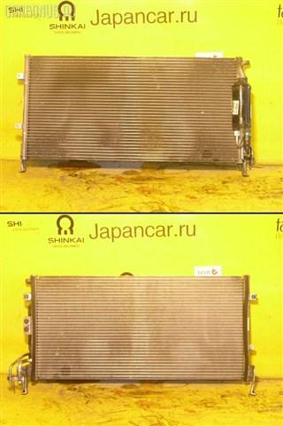 Радиатор кондиционера Hyundai Xg Новосибирск