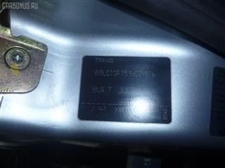 Туманка Subaru Traviq Владивосток
