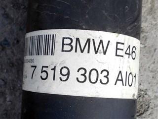 Карданный вал BMW X5 Новосибирск