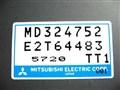 Блок управления efi для Mitsubishi Diamante